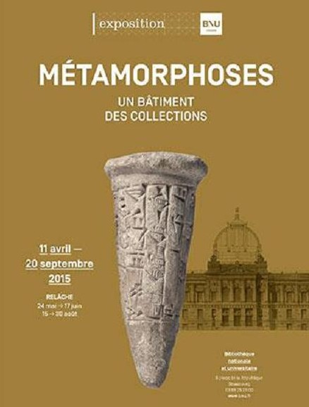 Affiche-metamorphoses-WEB
